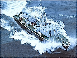 HMS DARSHAM, WHEN SHE WAS STATIONED IN HONG KONG.